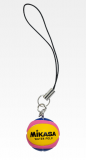 Mikasa Water Polo Ball Zipper Pull