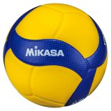 Mikasa V300W Pro Official FIVB Approved Indoor Game Ball